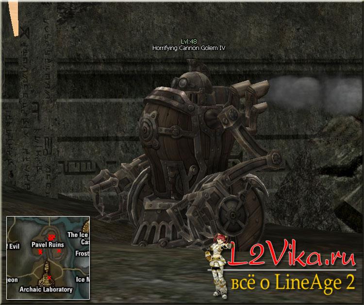 Horrifying Cannon Golem IV - Lvl 48 - L2Vika.ru