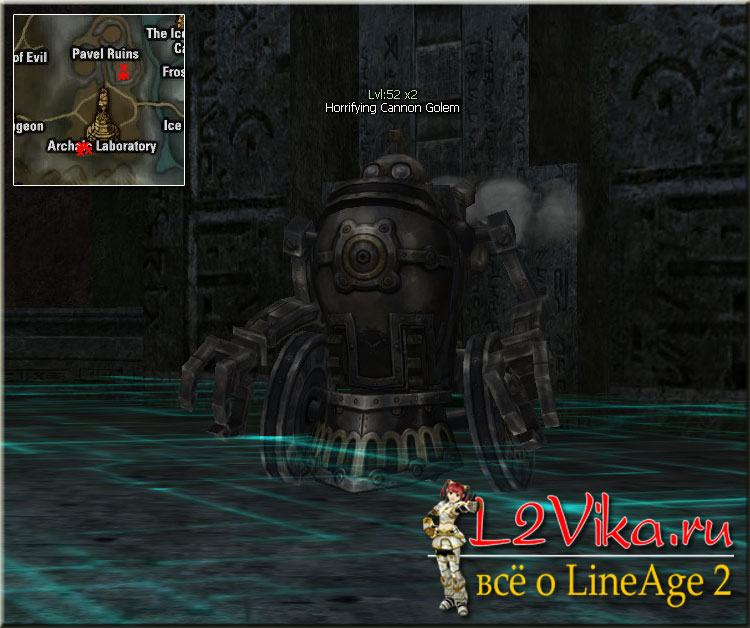Horrifying Cannon Golem - Lvl 52 - L2Vika.ru