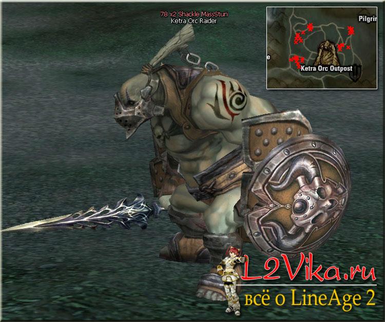 Ketra Orc Raider - Lvl 78 - L2Vika.ru