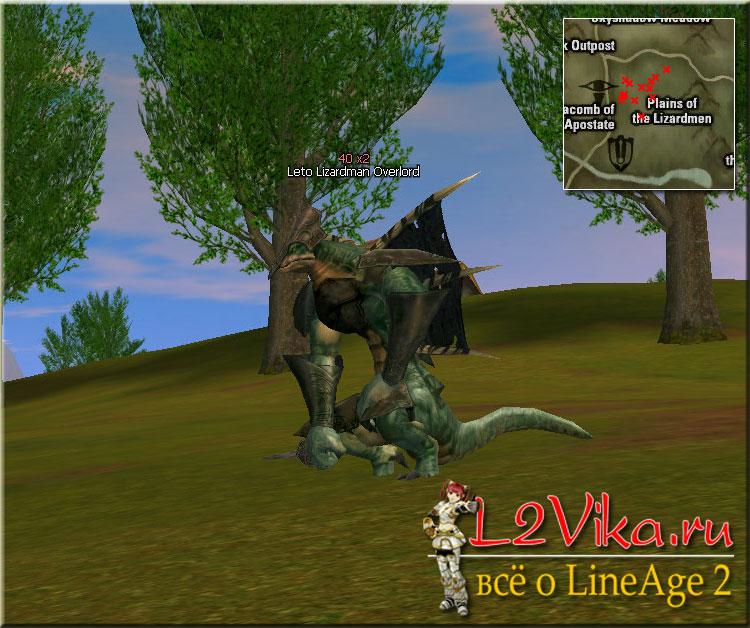 Leto Lizardman Overlord - Lvl 40 - L2Vika.ru