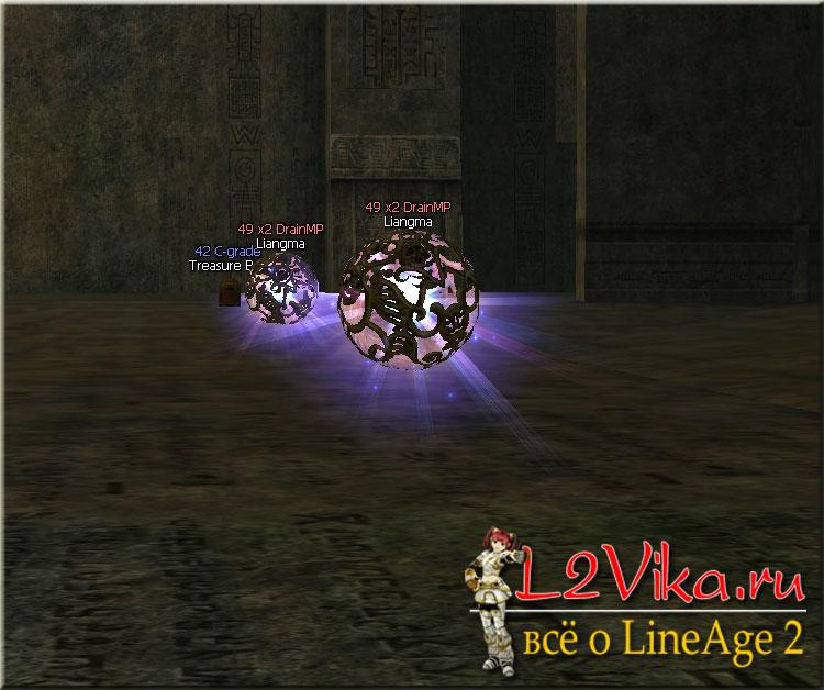 Liangma - Lvl 49 - L2Vika.ru