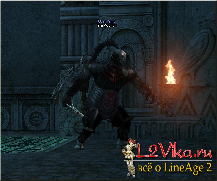 Lilim Assassin - Lvl 66 - L2Vika.ru