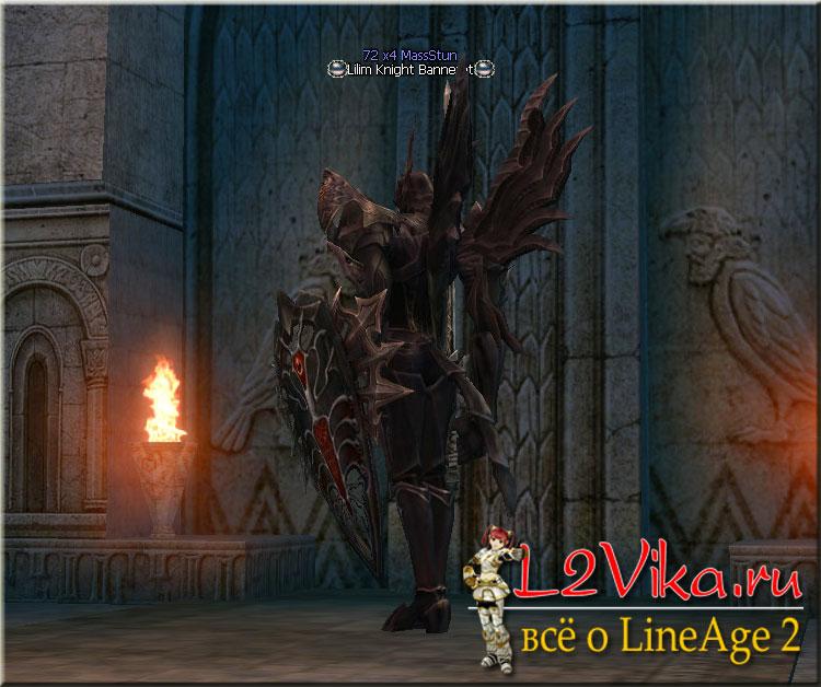 Lilim Knight Banneret Lvl 72 - L2Vika.ru