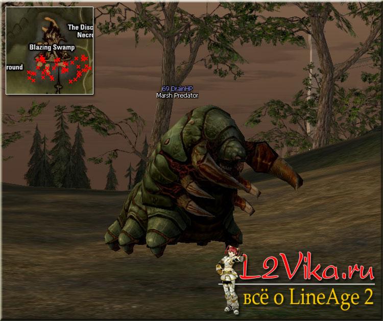 Marsh Predator Lvl 69 - L2Vika.ru
