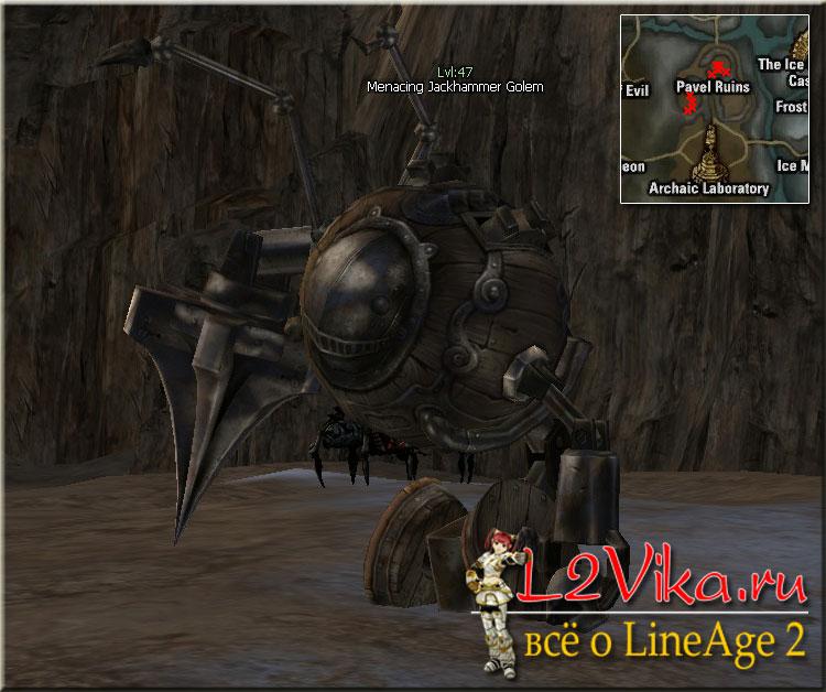 Menacing Jackhammer Golem - Lvl 47 - L2Vika.ru