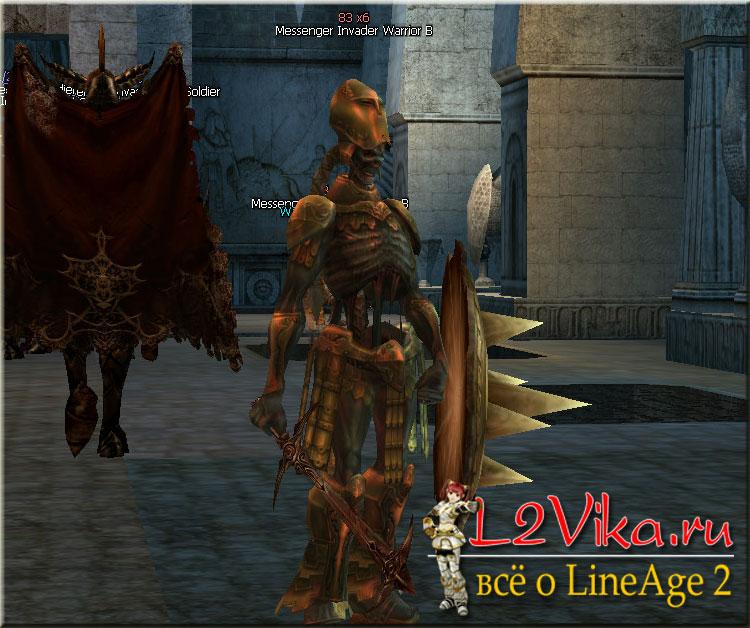 Messenger Invader Warrior B ID 21791 - Lvl 80 - L2Vika.ru