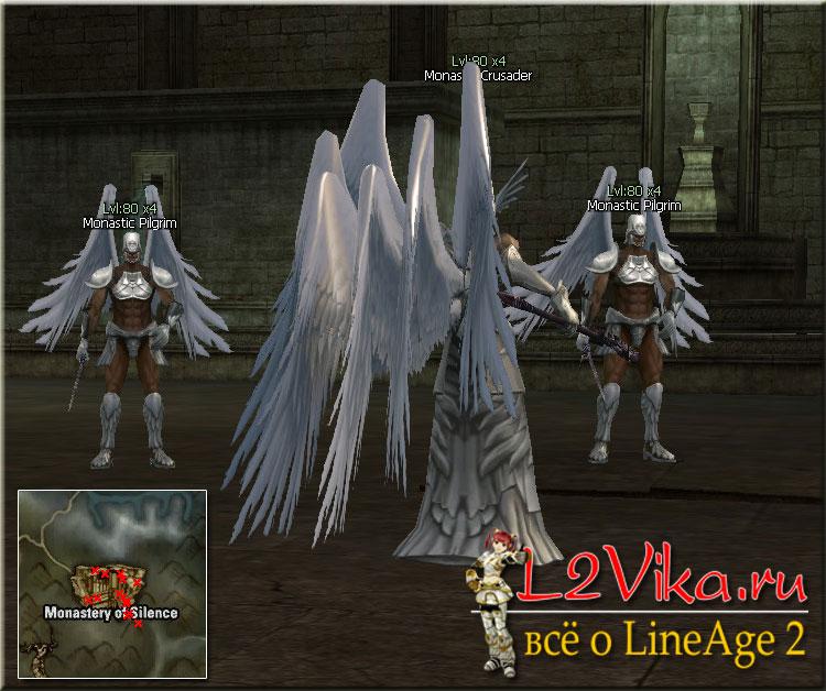 Monastic Crusader - Lvl 80 - L2Vika.ru