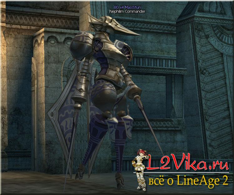 Nephilim Commander - Lvl 80 - L2Vika.ru