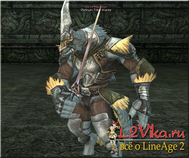 Platinum Tribe Warrior Lvl 69 - L2Vika.ru