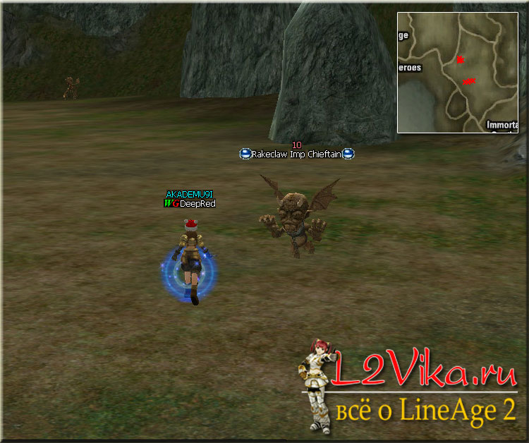 Rakeclaw Imp Chieftain - Lvl 10 - L2Vika.ru