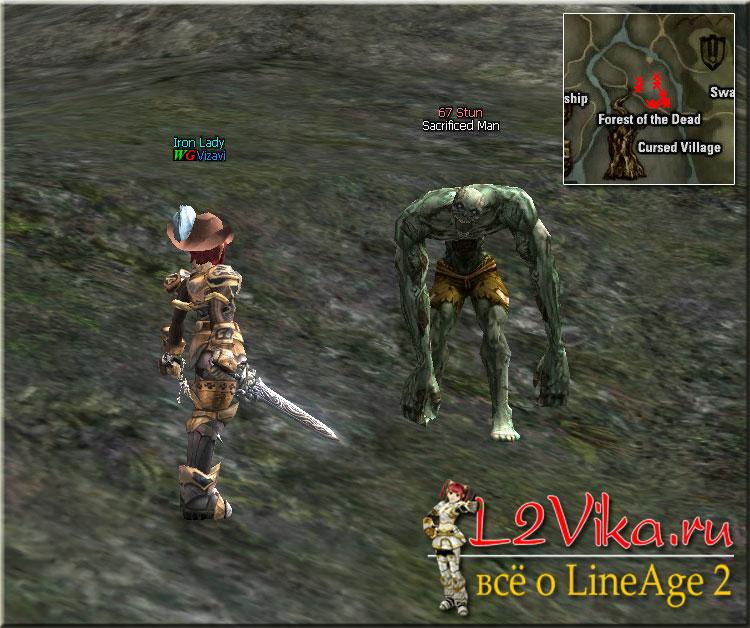 Sacrificed Man - Lvl 67 - L2Vika.ru