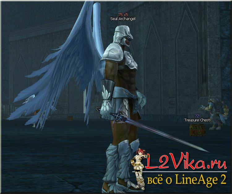 Seal Archangel - Lvl 75 - L2Vika.ru