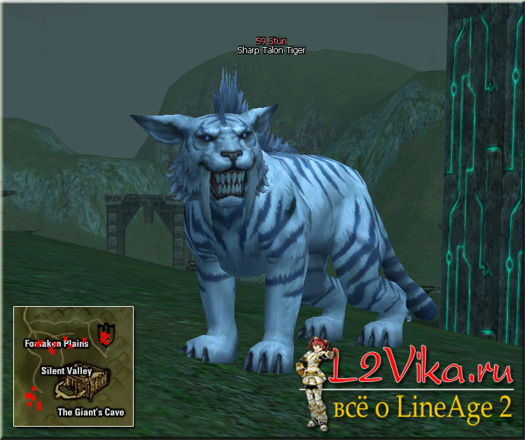 Sharp Talon Tiger Lvl 59 - L2Vika.ru