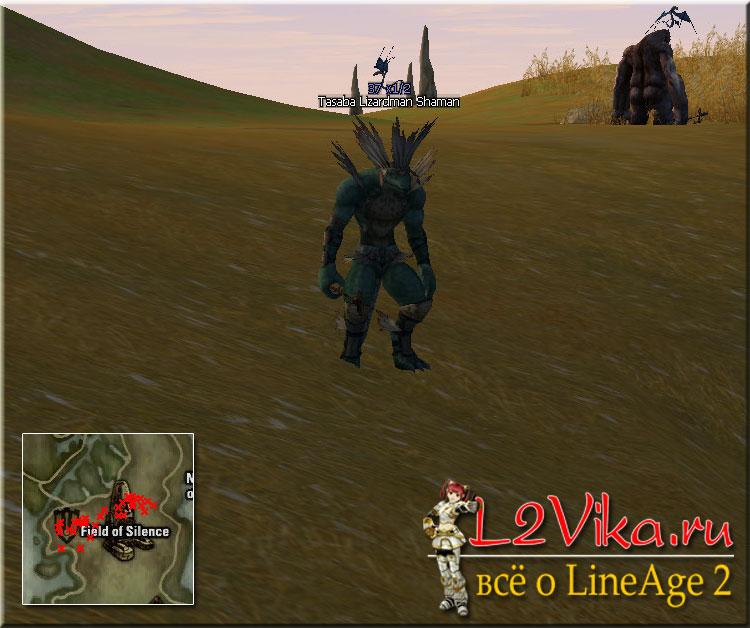 Tasaba Lizardman Shaman A ID 20785 - Lvl 37 - L2Vika.ru