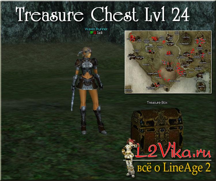 Treasure Chest level 24 - L2Vika.ru