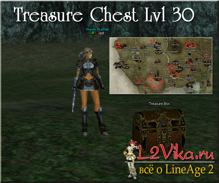 Treasure Chest level 30 - L2Vika.ru