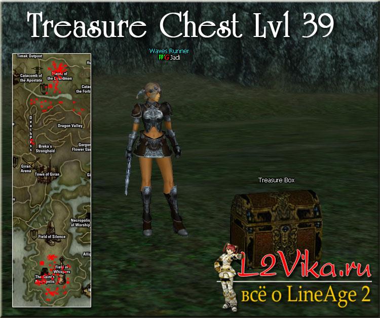 Treasure Chest level 39 - L2Vika.ru