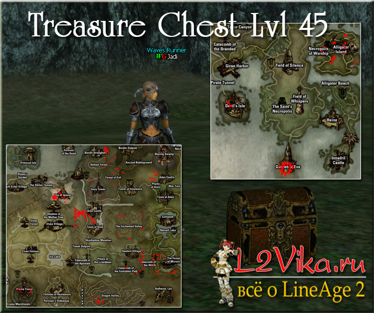 Treasure Chest level 45 - L2Vika.ru