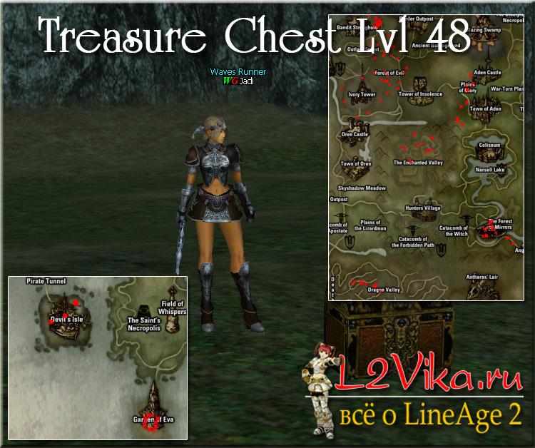 Treasure Chest level 48 - L2Vika.ru