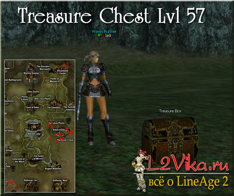 Treasure Chest level 57 - L2Vika.ru