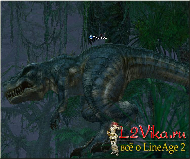 Tyrannosaurus - Lvl 87 - L2Vika.ru
