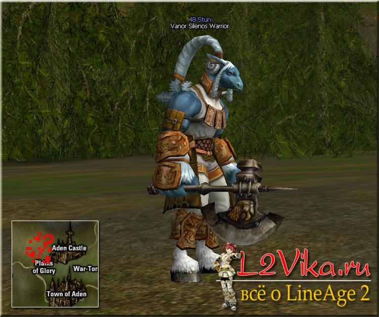Vanor Silenos Warrior - Lvl 48 - L2Vika.ru