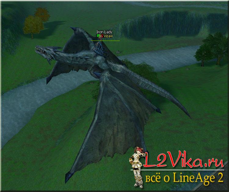 Квест на получение страйдера Strider - Little Wings Big Adventure (Большое приключение маленьких крыльев - Взросление Дракончика) - L2Vika.ru