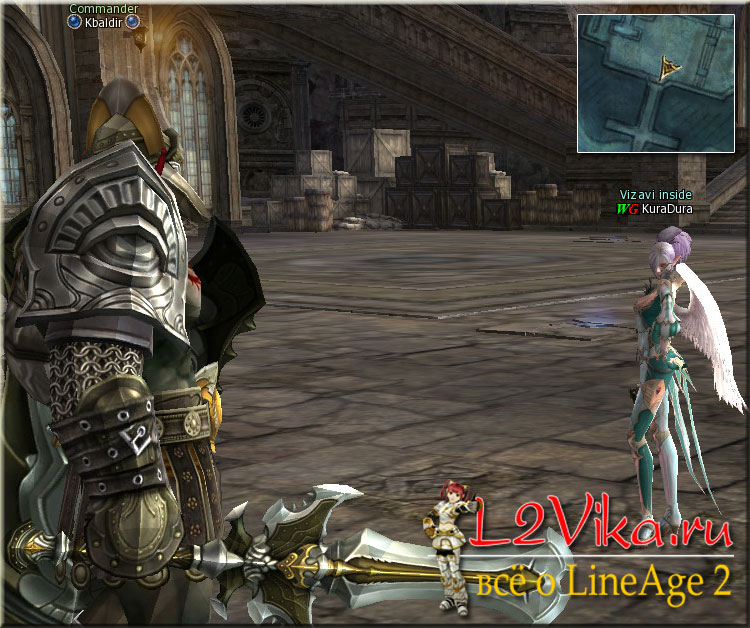 Commander Kbaldir - Seed of Annihilation - локация Семя Уничтожения в lineage 2 High Five - L2Vika.ru