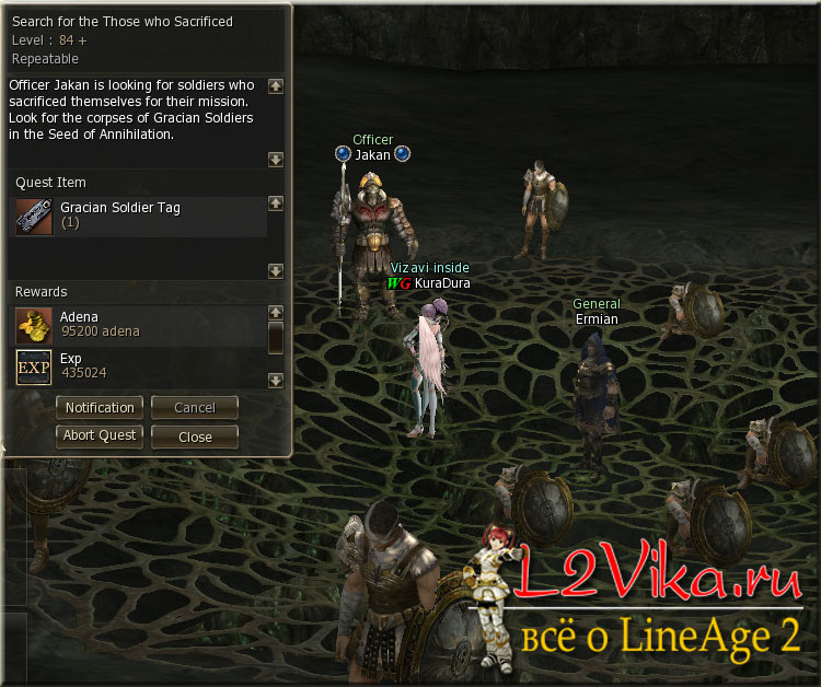 Квест Finding the lost soldiers - Seed of Annihilation - локация Семя Уничтожения в lineage 2 High Five - L2Vika.ru