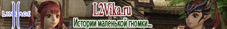 l2vika-468x60.png
