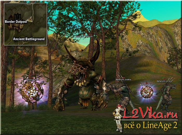 Рейдбосс Beast Lord Behemoth - L2Vika.ru