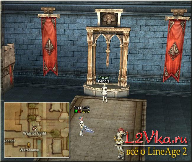 Master Kendra - Квест на проход к эпическому рейдбоссу Antharas - Audience with the Land Dragon - Аудиенция у Дракона Земли