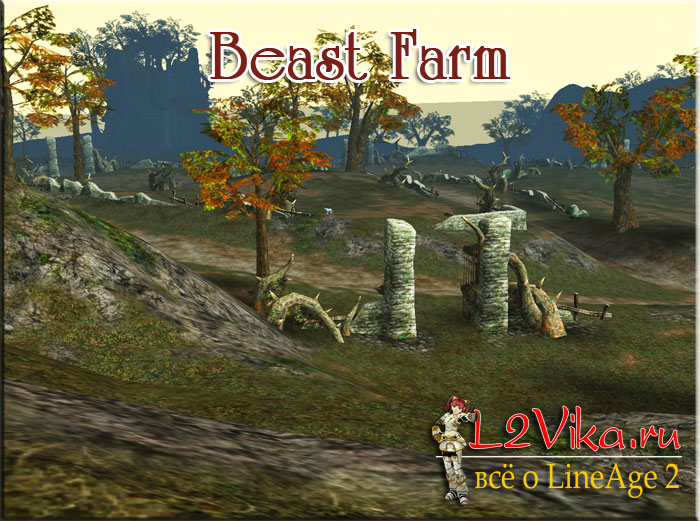 Beast Farm - Interlude - L2Vika.ru