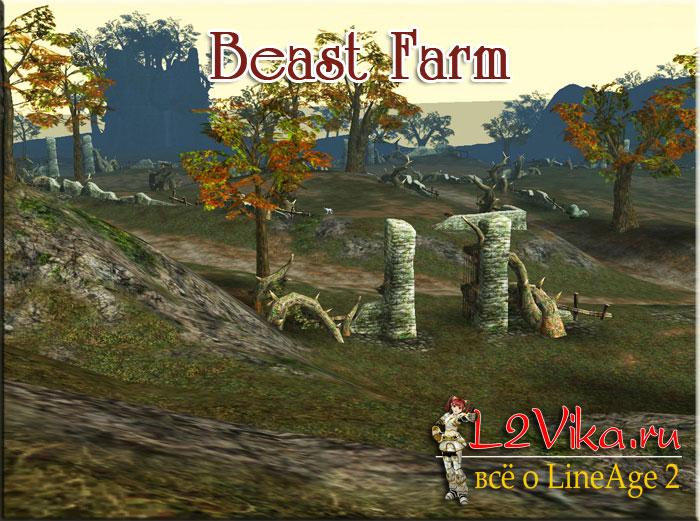 Beast Farm - Interlude