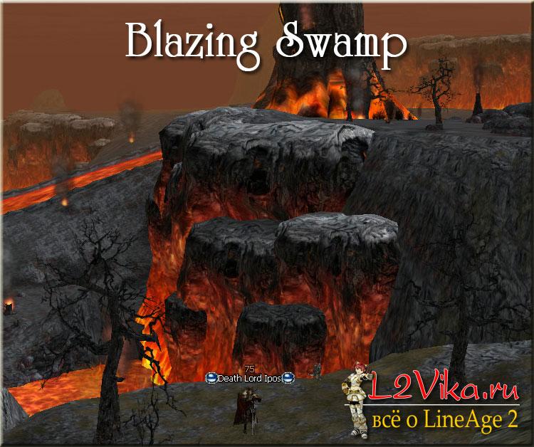Blazing Swamp - Раскалённые топи