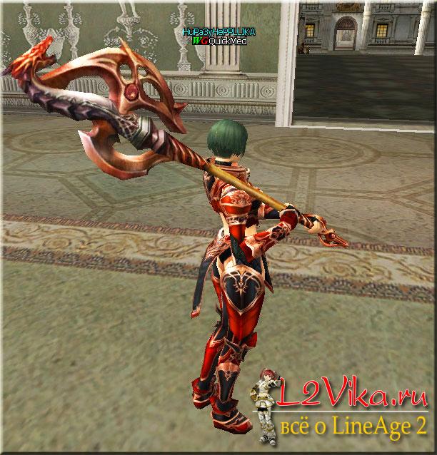 Dragon Hunter Axe - S-grade двуручный молот - l2vika.ru