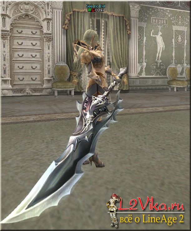 Dragon Slayer - топ А двуручный меч