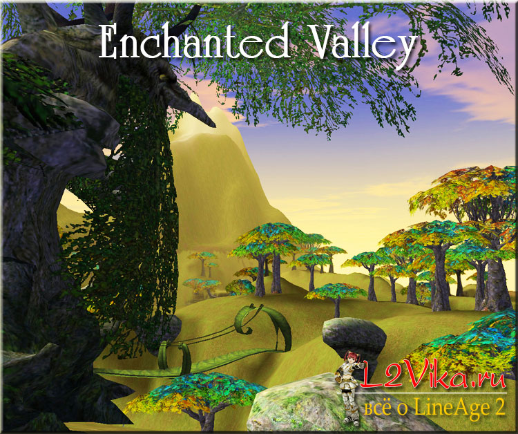Enchanted Valley - Зачарованная долина