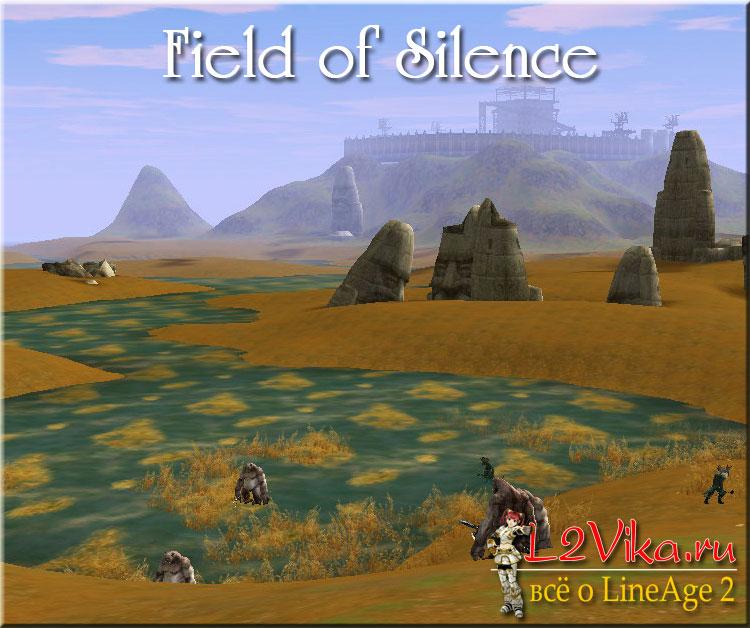 Field of Silence - Поле Безмолвия