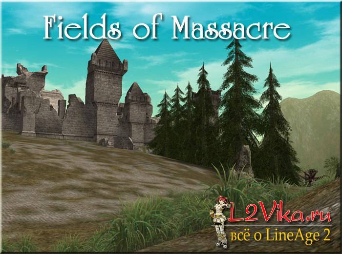 Fields of Massacre - Поля расправы