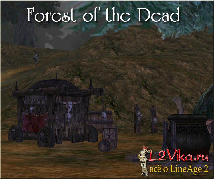 Forest of the Dead - Лес Мертвецов