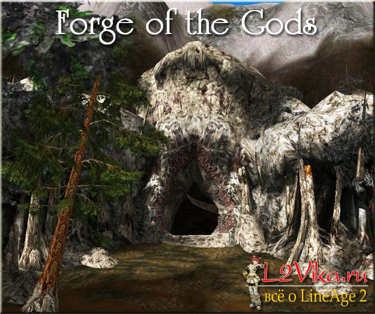 Forge of the Gods - Кузня Богов - L2Vika.ru