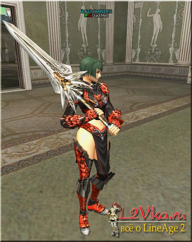 Heavens Divider - S-grade двуручный меч