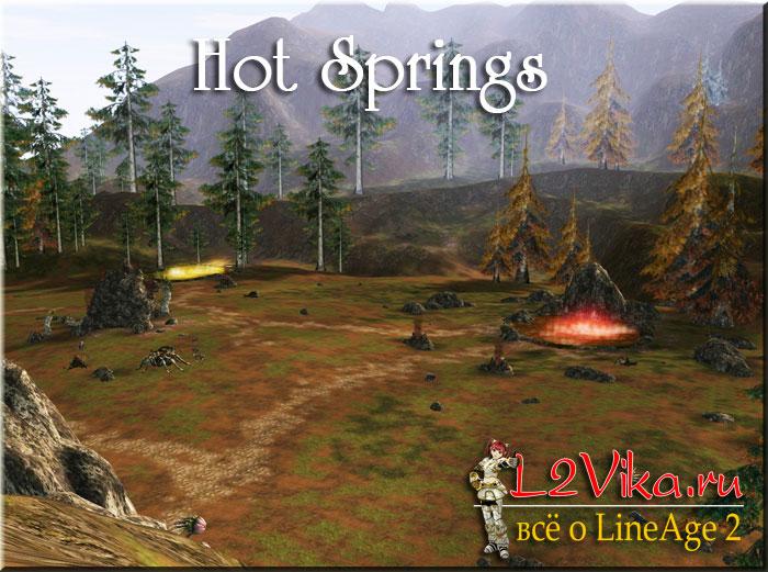 Hot Springs - Горячие источники