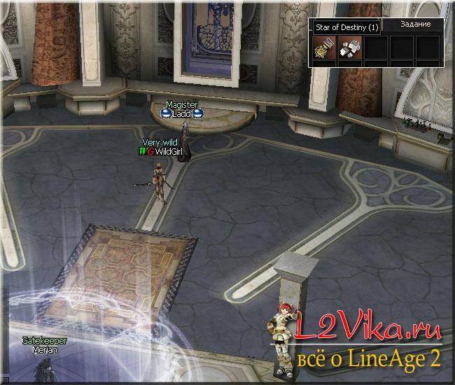 Magister Ladd - Квест Mimir's Elixir