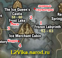 Квесты на проход к рейдбоссу Ice Fairy Sirra