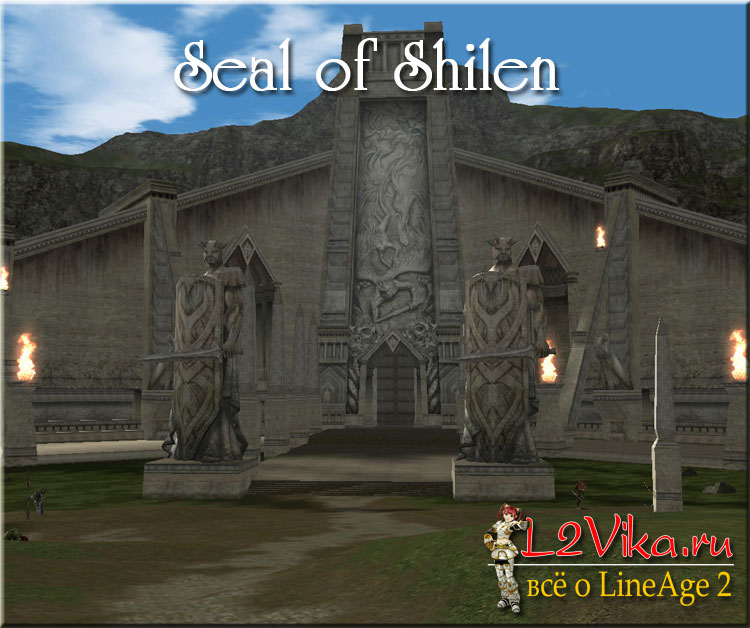 Seal of Shilen - Знак богини Шилен - L2Vika.ru