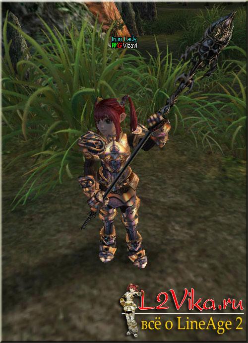 Staff of Evil Spirits - dwarf