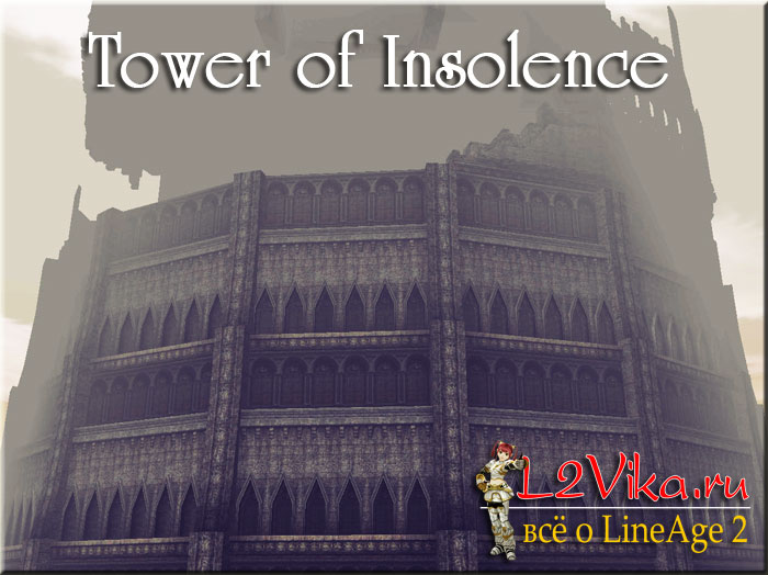 ToI - Tower of Insolence - L2Vika.ru
