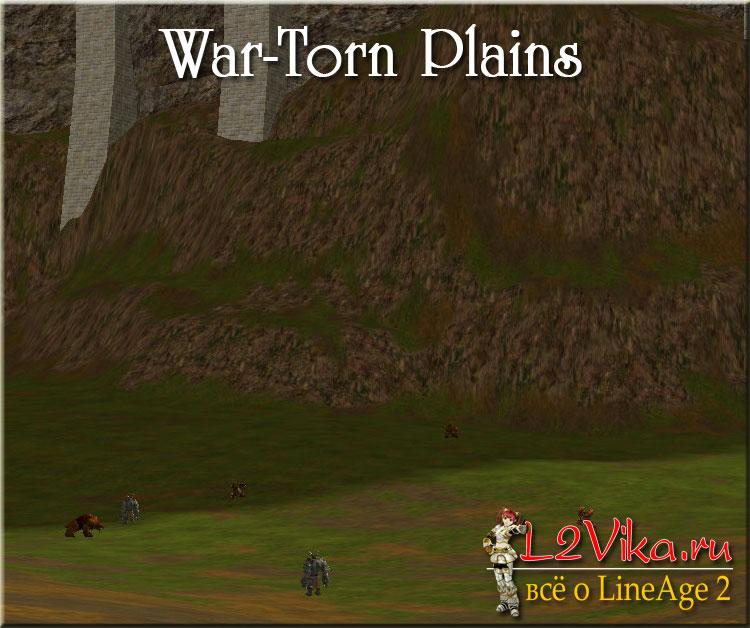 War-Torn Plains - Раздираемые войной равнины - L2Vika.ru